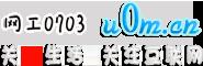 网工0703班